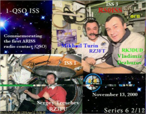iss sstv image 2 received by dk3wn 2016 04 12 1556z